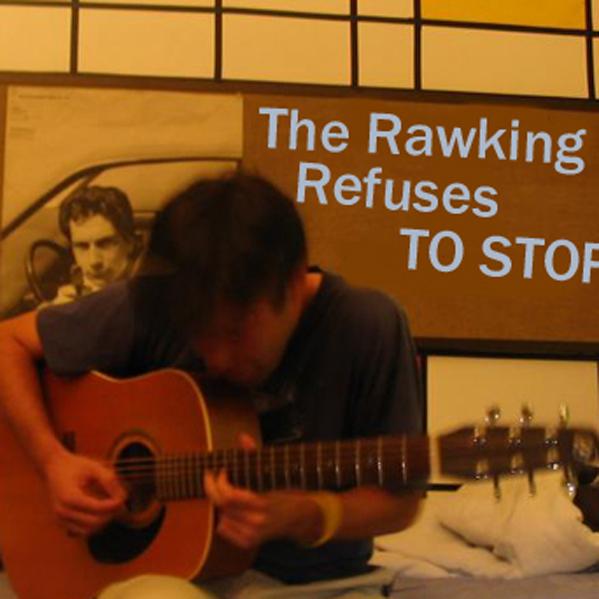 Rawkblog 2005 banner